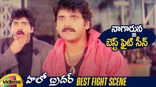Nagarjuna Best Action Scene | Hello Brother Telugu Movie | Nagarjuna | Soundarya | Ramya Krishna - MANGOVIDEOS