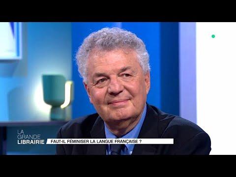 Vidéo de Bernard Cerquiglini