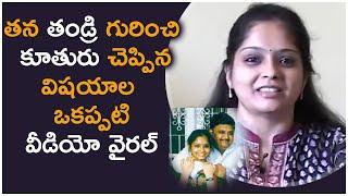 SP Balu Daughter Pallavi Superb Words About SP Balasubrahmanyam | TFPC - TFPC
