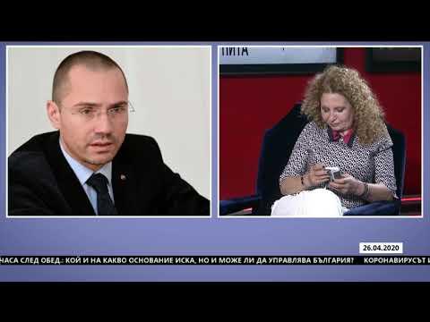 """""""Беновска пита"""" на 26.04.2020 г.: Гост е Ангел Джамбазки"""