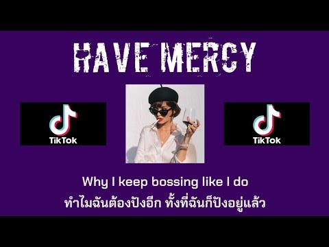 [แปลเพลง]-Chlöe---Have-Mercy