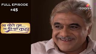 Na Bole Tum Na Maine Kuch Kaha | Season 1 | Full Episode 45 - COLORSTV