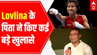 Lovlina Borgohain's Father Reveals her practice schedule backslashu0026 why he doesn't watch her match-EXCLUSIVE - ABPNEWSTV