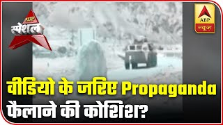 China spreading propaganda through a video? | ABP Special - ABPNEWSTV