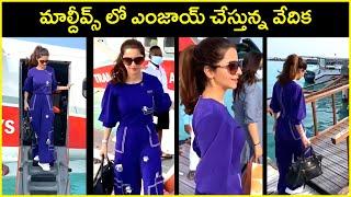 Actress Vedhika Enjoying Vacation In Maldives | Latest Video of Vedhika | Rajshri Telugu - RAJSHRITELUGU