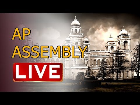 connectYoutube - CM Chandrababu speech at AP Assembly || TV9