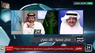 حديث عدنان جستنية عن اقالة مدرب الاتحاد