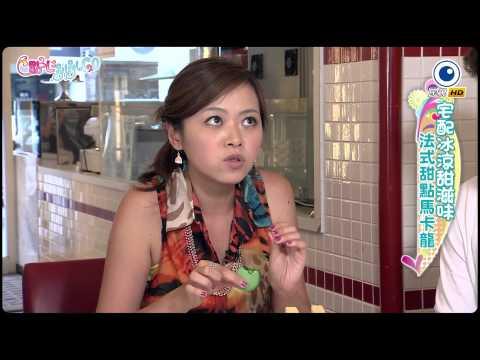 雅培米堤起士蛋糕