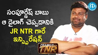 Jr NTR is Inspiration Sampoornesh Babu's Inspiration  - Director Sai Rajesh | Frankly With TNR - IDREAMMOVIES