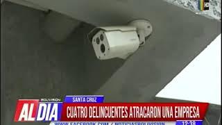 Cuatro delincuentes atracaron una empresa en Santa Cruz