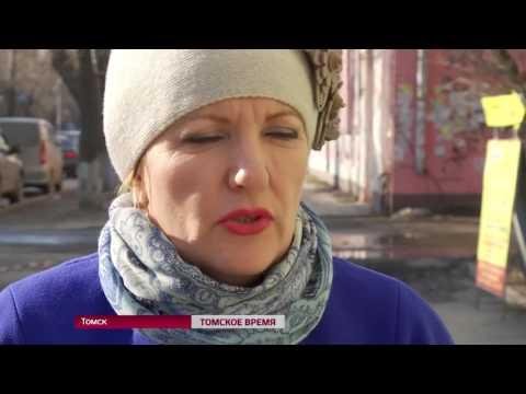 Выпуск новостей 14.04.2017