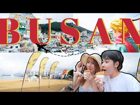 เที่ยวพูซานหน้าร้อนเกาหลี-อากา