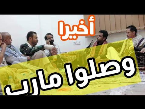 """شاهد🔴 الصور الأولية""""عبدالرب الشدا وعدد من رفاقهم بعد وصولهم إلى مدينة مأربالجوبه وحريب مارب تفاصيل‼️"""