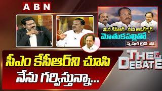 Mothkupally Narsimhulu Comments On CM KCRs Dalit Empowerment Scheme | The Debate With VK | ABN - ABNTELUGUTV