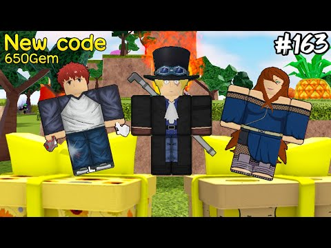 New-Code-,เปิดกล่องSummer-box1