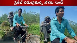 Sonu Sood Riding Cycle Rickshaw With Farmer | Sonu Sood Real Hero | Rajshri Telugu - RAJSHRITELUGU