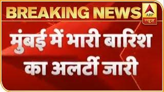 Heavy rains lash parts of Mumbai, red alert for next 3 hrs - ABPNEWSTV