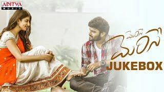 #MeriseMerise Full Songs Jukebox | Dinesh Tej, Shweta Avasthi | Karthik Kodakandla | Pawan Kumar K - ADITYAMUSIC