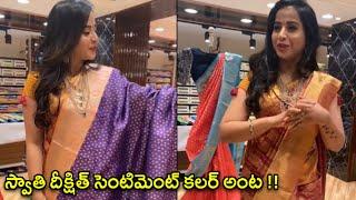 Bigg Boss 4 Contestant Swathi Deekshith Reveals Secrets   Actress Swathi Deekshith   Rajshri Telugu - RAJSHRITELUGU