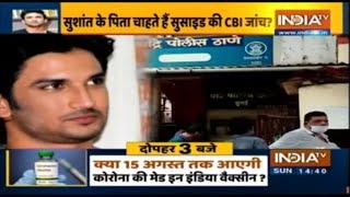 सुशांत के सुसाइड के बाद 'मिस्ट्री मैन' का सस्पेंस | Special Report | IndiaTV - INDIATV