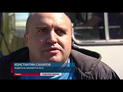 Томские маршрутники планируют провести предупредительную забастовку