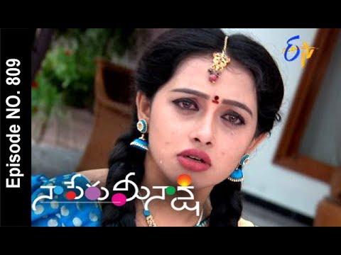 Naa Peru Meenakshi   25th  August 2017  Full Episode No 809   ETV Telugu   cinevedika.com