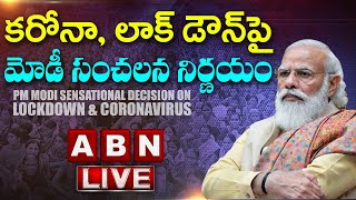 Narendra Modi LIVE || PM Modi Sensational Announcement On Lockdown backslashu0026 Coronavirus || ABN LIVE - ABNTELUGUTV