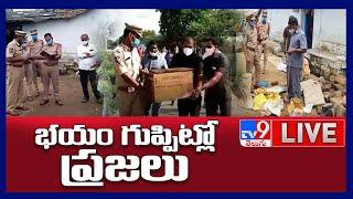 భయం గుప్పిట్లో ప్రజలు || Vikarabad Blast - TV9 Digital LIVE - TV9