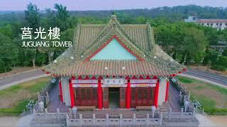 「2017金門風華 越過烽火」微電影