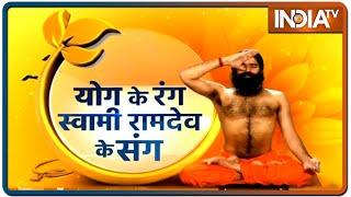 डेल्टा वैरियेंट के साइड इफेक्ट से है बचना, तो अपनाएं Swami Ramdev के टिप्स - INDIATV