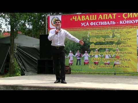 Поёт Радий Чернов