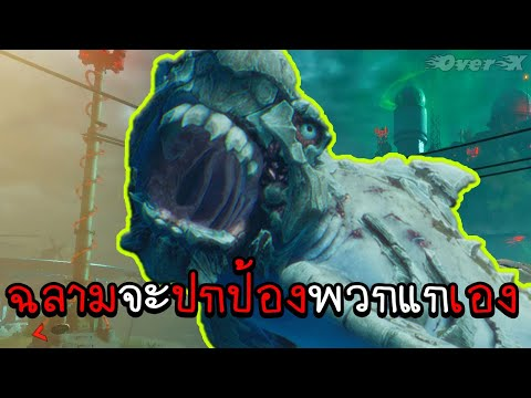 ฉลามบุกเกาะแห่งความชั่ว-|-Mane