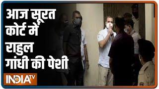 कांग्रेस नेता Rahul Gandhi पहुंचे गुजरात, मानहानि केस में सूरत की एक कोर्ट में होगी पेशी - INDIATV