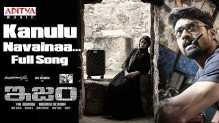 Kanulu Navainaa Full Song ISM Telugu Movie