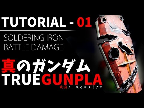 download youtube mp3 gunpla heavy weathering and battle damage on an rx 78 2 and ms 06f. Black Bedroom Furniture Sets. Home Design Ideas