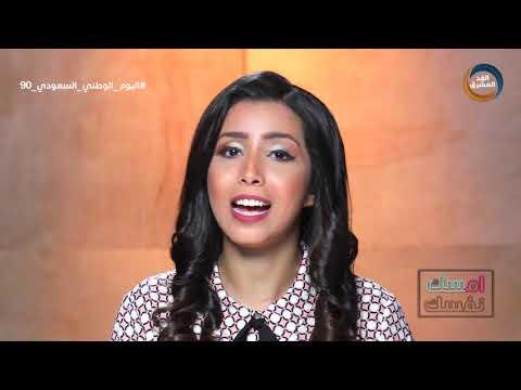 امسك نفسك | القات مقابل السلاح ☘️🔫 شعار جيش الشرعية في مواجهة الحوثي.. الحلقة الكاملة (24 سبتمبر)