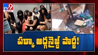 Hyderabad : Sensational facts revealed in Kadthal Rave Party case - TV9 - TV9