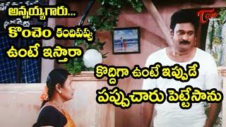 Krishna Bhagavan Comedy Scenes Back To Back | TeluguOne - TELUGUONE