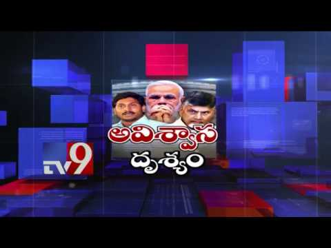 connectYoutube - Lok Sabha din stalls no-confidence motion, TDP alleges BJP foul play - TV9
