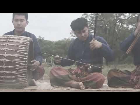 เพลงเกาซันชิง(ฉบับ-วงมโหรีอีสา