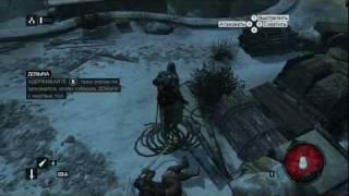 Assassin's Creed: Revelations - Walkthrough Russian (part 1)