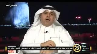 ناقد : من أصعب الأشياء أن الشخص يفكر برئاسة نادي الهلال لهذه الأسباب