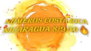 NÚMEROS COSTA RICA NICARAGUA 8/9/10 GANAR DINERO LOTERÍAS ????????