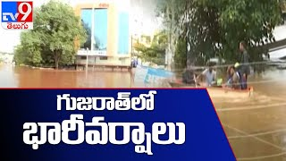 Heavy rains in Gujarat | Maharashtra లో బురద బురద - TV9 - TV9