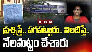 Officials Demolish Ex Volunteer Siva Sri House in Mid Night @Tadepalli | ABN Telugu - ABNTELUGUTV