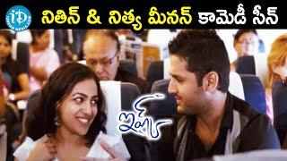 Nithiin & Nithya Menon Comedy Scene | Ishq Telugu Movie Scenes | Vikram Kumar | PC Sreeram - IDREAMMOVIES