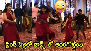 Nivetha Thomas Mind Blowing Dance with Her Brother | Nivetha Thomas Dance In wedding - RAJSHRITELUGU
