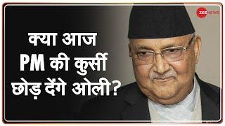 Zee Exclusive: नेपाल के PM केपी शर्मा ओली दे सकते हैं इस्तीफा, भारत पर क्या होगा असर - ZEENEWS