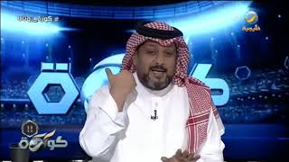 تركي العجمة يرد على إعلامي : لا ننتقد الهلال لأنه حقق الثلاثية