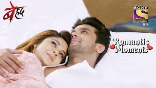 Arjun And Maya's New Journey   Beyhadh   Romantic Moments - SETINDIA